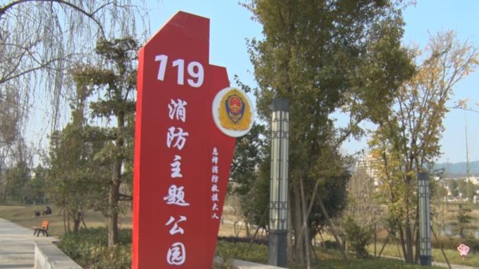 息烽县:消防宣传进公园